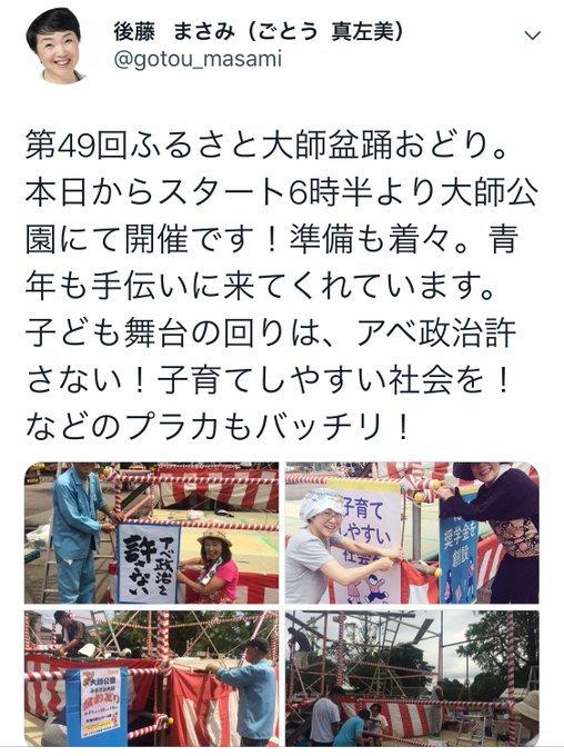問題は反日日本人_d0044584_14585461.jpg