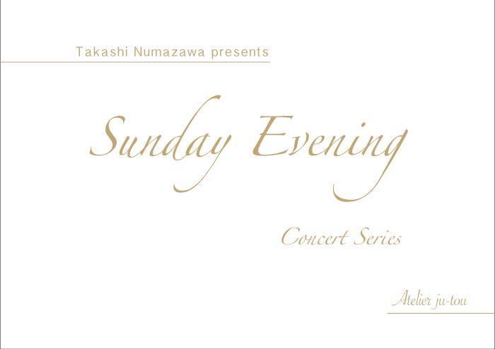 "\""Sunday Evening Concert Series\""  当日のご案内_e0241591_00263431.jpg"
