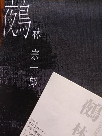 大津市伝統芸術会館_a0236300_11062278.jpg