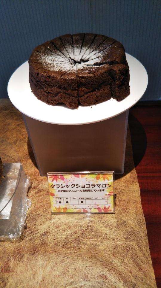 川崎日航ホテル 夜間飛行 秋の収穫スイーツブッフェ_f0076001_23433744.jpg