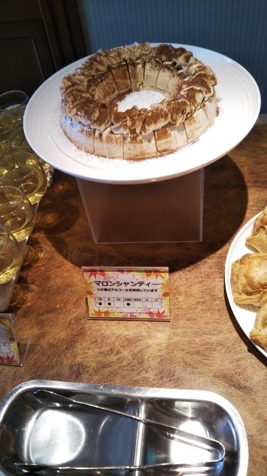 川崎日航ホテル 夜間飛行 秋の収穫スイーツブッフェ_f0076001_23443359.jpg