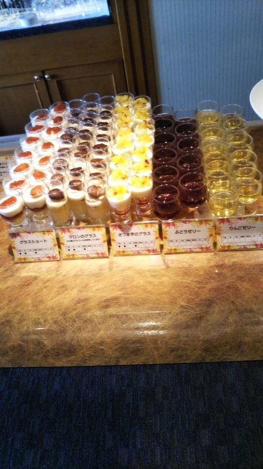 川崎日航ホテル 夜間飛行 秋の収穫スイーツブッフェ_f0076001_23444434.jpg
