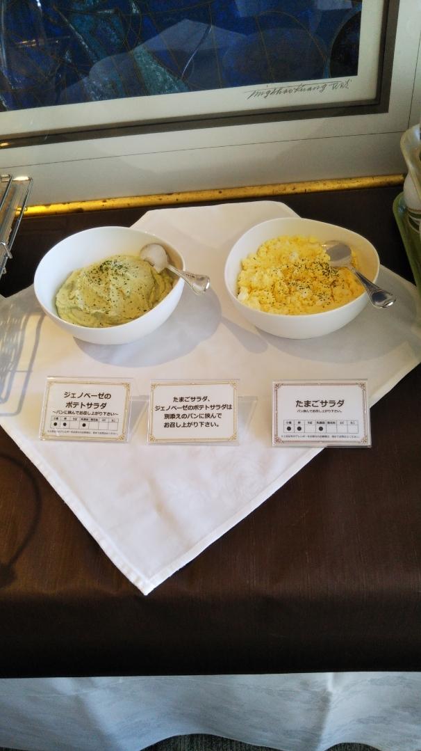 川崎日航ホテル 夜間飛行 秋の収穫スイーツブッフェ_f0076001_23472523.jpg