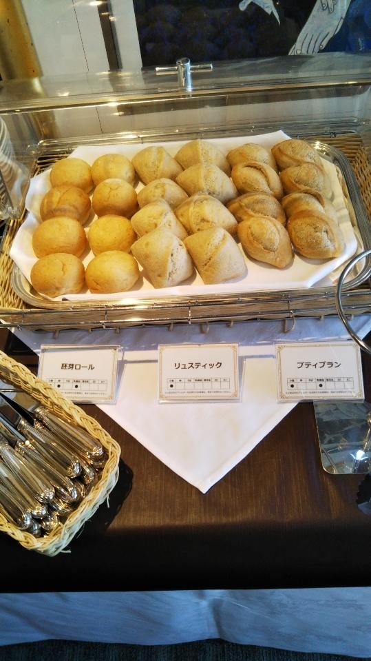 川崎日航ホテル 夜間飛行 秋の収穫スイーツブッフェ_f0076001_23473622.jpg