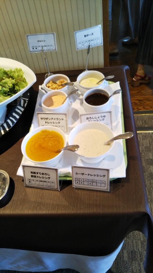 川崎日航ホテル 夜間飛行 秋の収穫スイーツブッフェ_f0076001_23474780.jpg