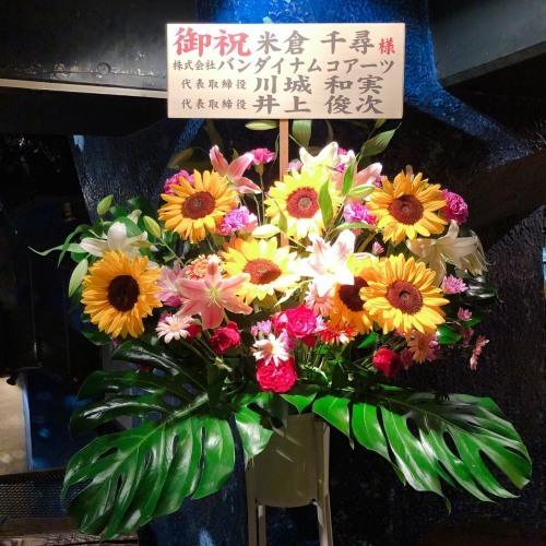 「米倉千尋 Birthday Acoustic Live 2019 〜極上バラードの夜宴〜」ありがとうメモリー🌟_a0114206_17132708.jpeg