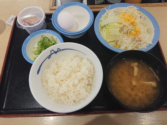 9/8 選べる小鉢の玉子かけごはん納豆ライスミニ & 生野菜_b0042308_07004846.jpg