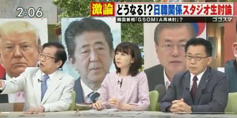 安倍政権の広報宣伝機関NHKを筆頭にテレビ・ニュースは嘘ばかりだ_d0174710_18012750.png