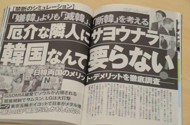 安倍政権の広報宣伝機関NHKを筆頭にテレビ・ニュースは嘘ばかりだ_d0174710_18115249.jpg