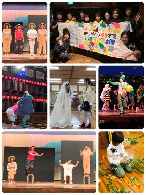 八千代座公演でのオフショット☆_f0015517_23353819.jpeg