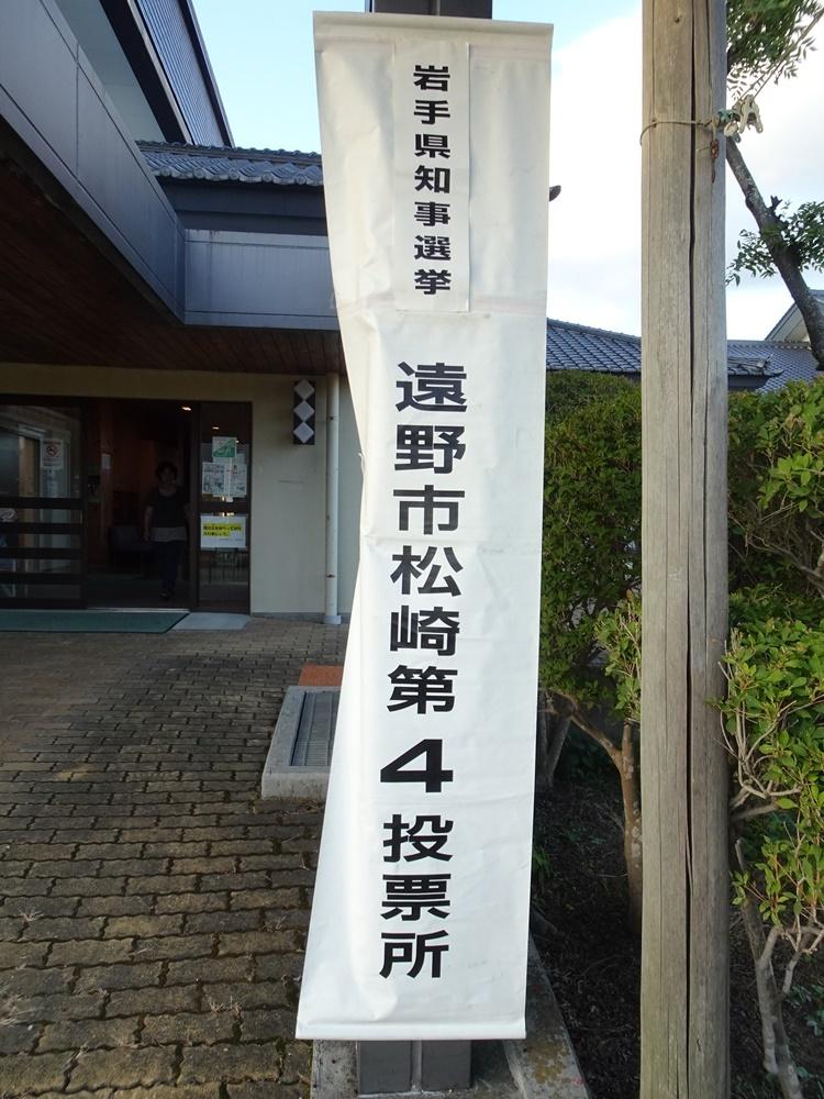 兼務社例祭奉仕_c0111229_18110817.jpg