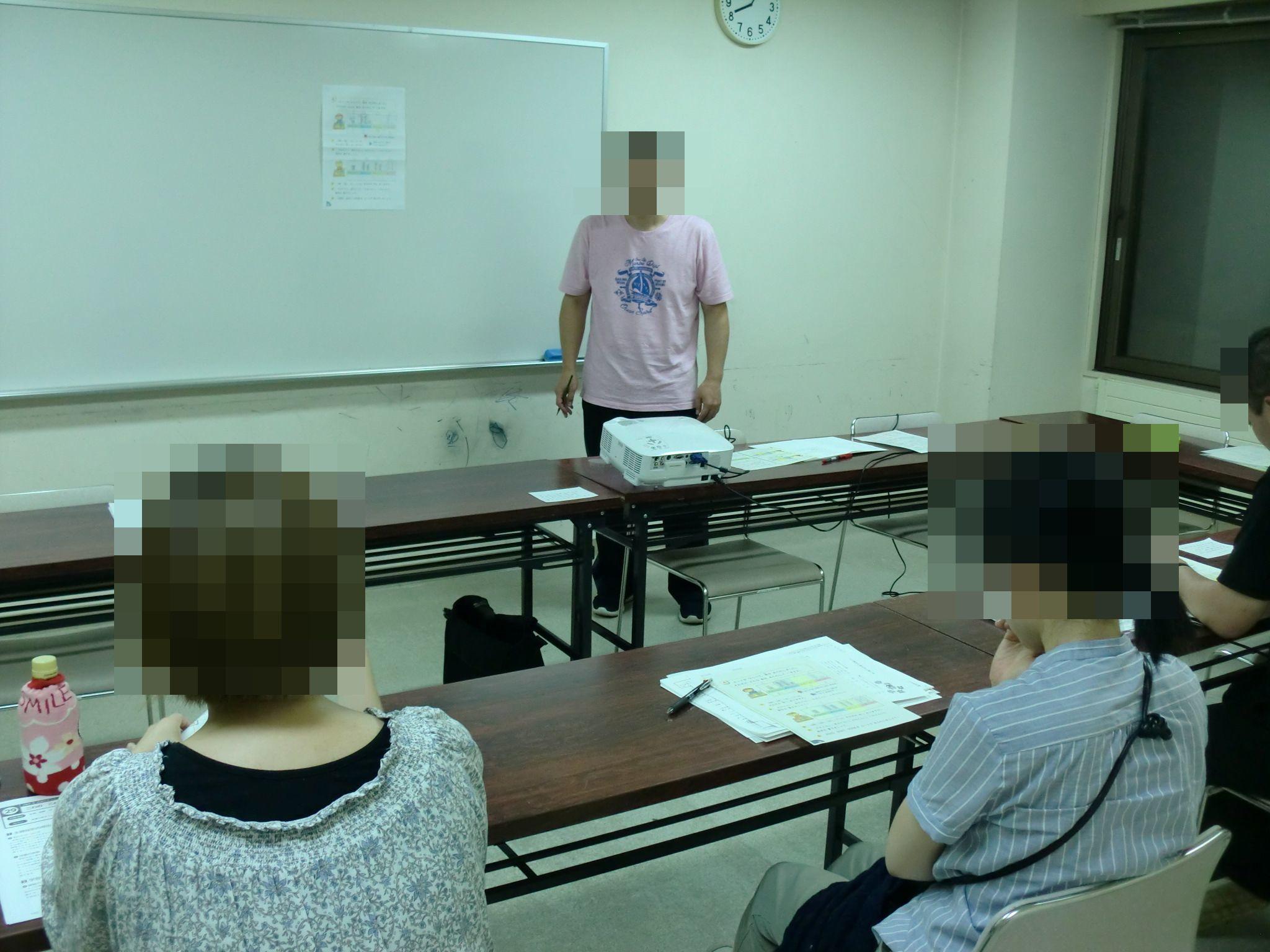 【例会報告】TOSSシグナス19年9月例会_e0252129_17370245.jpg