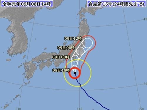 台風が来そうです_a0123836_15292151.jpg