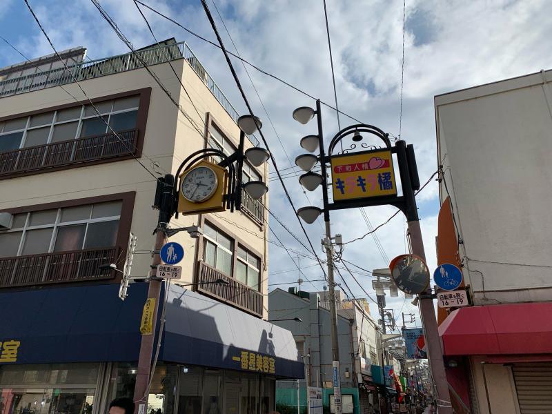 キラキラ橘商店街で食べ歩き_a0359239_14111349.jpg