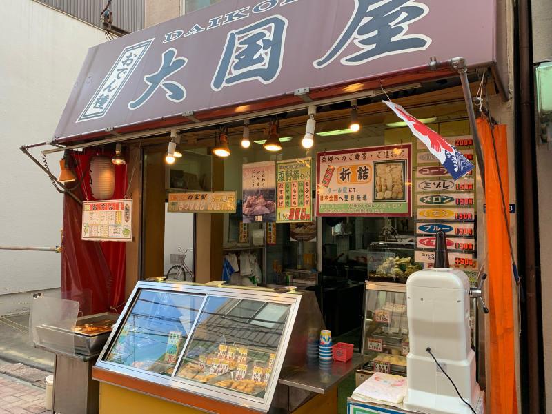キラキラ橘商店街で食べ歩き_a0359239_14112056.jpg