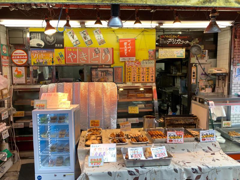 キラキラ橘商店街で食べ歩き_a0359239_14112381.jpg