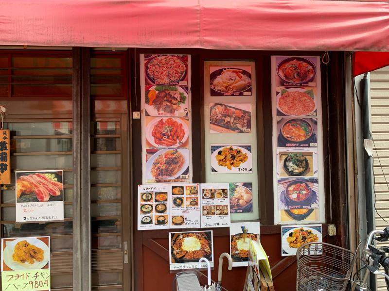 キラキラ橘商店街で食べ歩き_a0359239_14131984.jpg