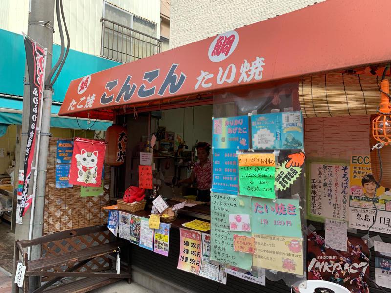 キラキラ橘商店街で食べ歩き_a0359239_14132581.jpg