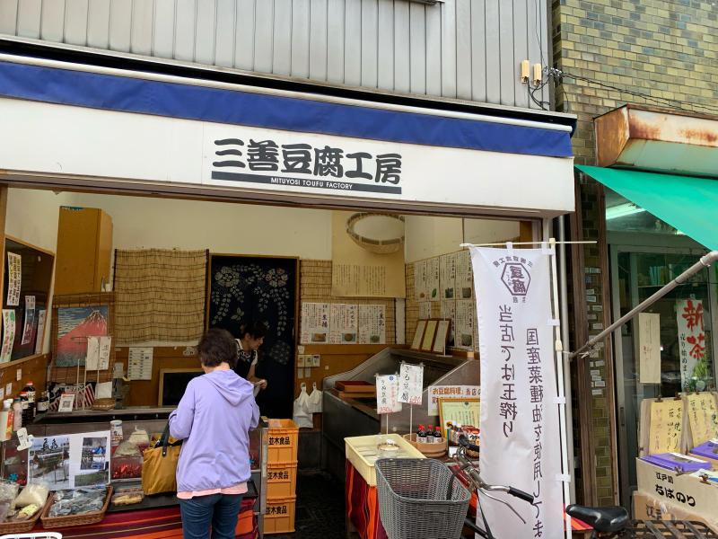 キラキラ橘商店街で食べ歩き_a0359239_14150945.jpg