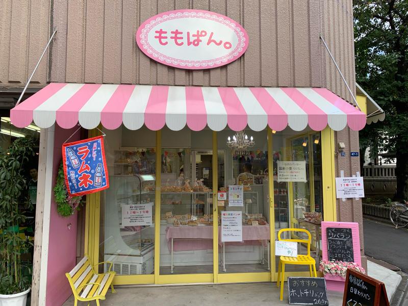 キラキラ橘商店街で食べ歩き_a0359239_15222559.jpg
