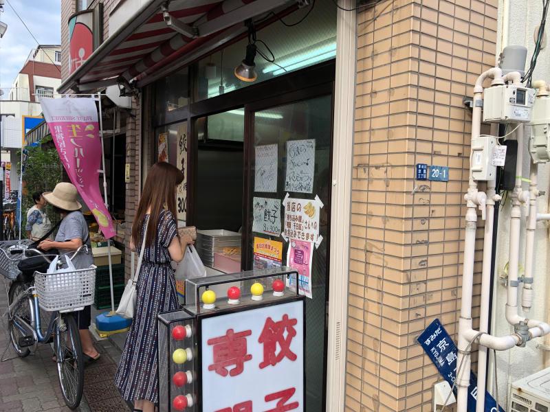 キラキラ橘商店街で食べ歩き_a0359239_15261572.jpg