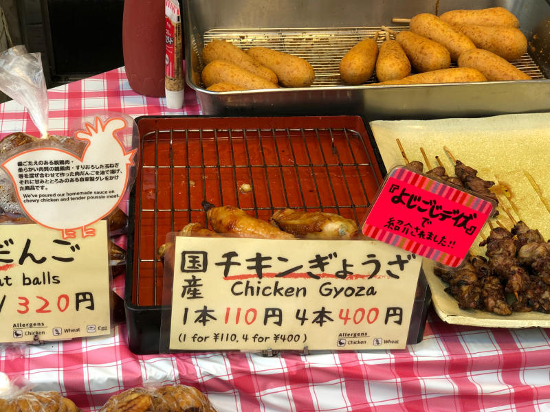 キラキラ橘商店街で食べ歩き_a0359239_15262557.jpg