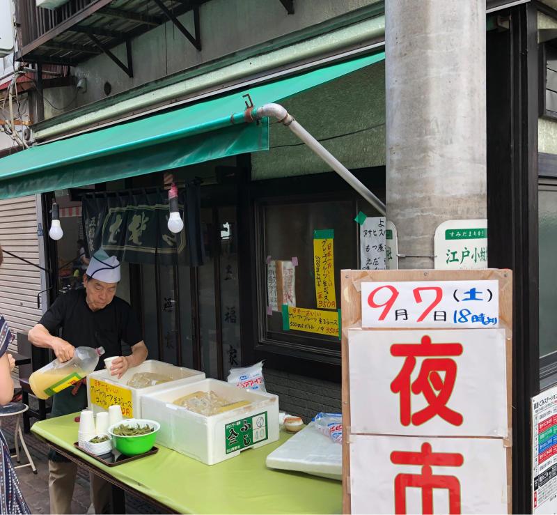 キラキラ橘商店街で食べ歩き_a0359239_15300260.jpg