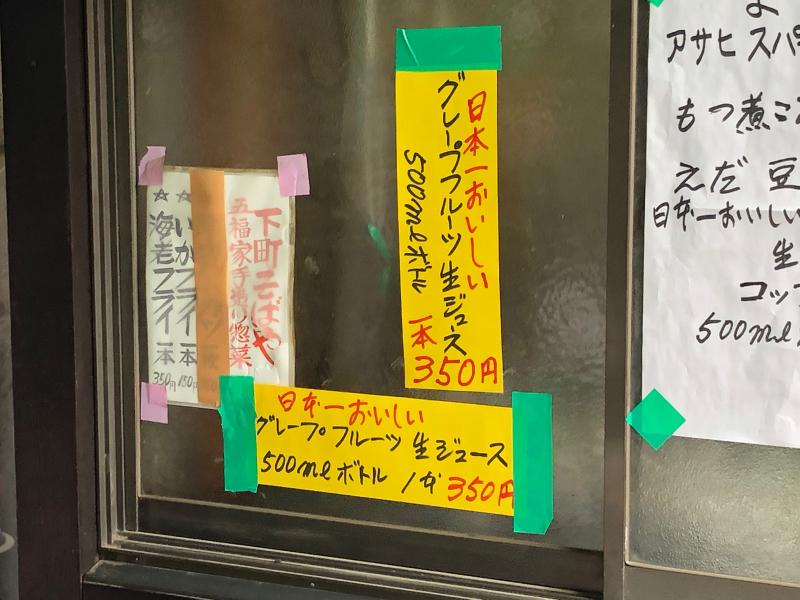 キラキラ橘商店街で食べ歩き_a0359239_15300422.jpg