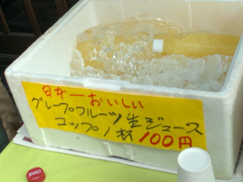キラキラ橘商店街で食べ歩き_a0359239_15300671.jpg