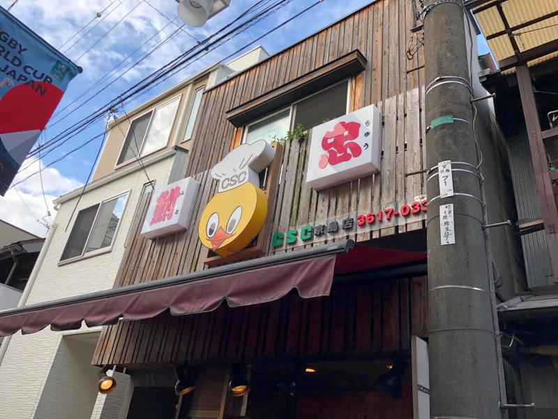 キラキラ橘商店街で食べ歩き_a0359239_18135965.jpg