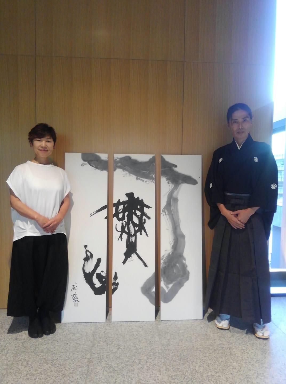 雲 無心   「奈良、時の雫」上映会_f0389753_18301023.jpeg