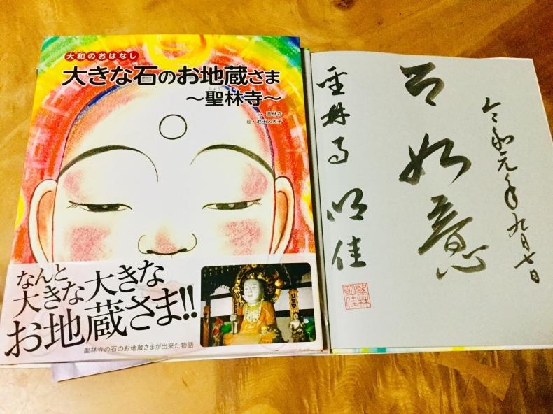 雲 無心   「奈良、時の雫」上映会_f0389753_20452698.jpeg