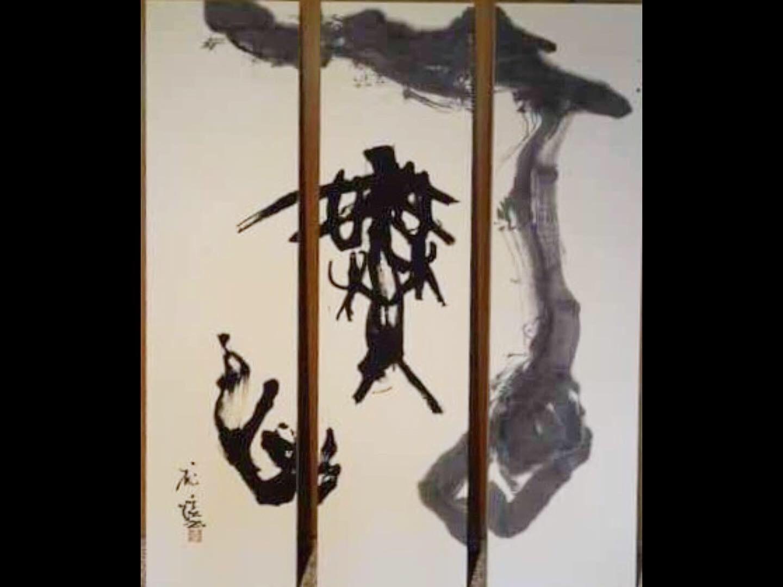 雲 無心   「奈良、時の雫」上映会_f0389753_22040539.jpeg