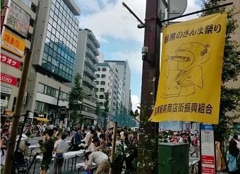 大鳥神社例大祭&目黒さんま祭り_a0061057_2116778.jpg