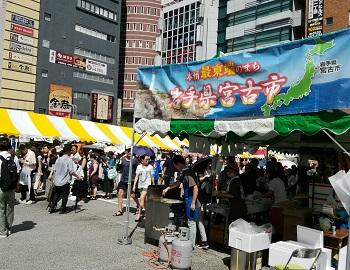 大鳥神社例大祭&目黒さんま祭り_a0061057_21175523.jpg