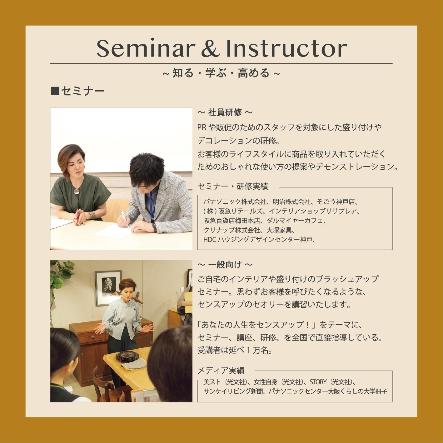 いったい山本智子は何をやっている人なのか?がわかるものを作りました。_f0375763_19254909.jpg