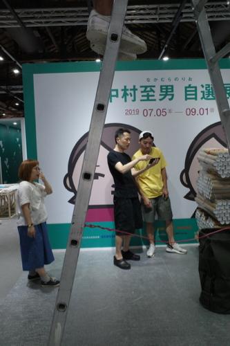 台北『中村至男自選展』を見て_b0141474_06101786.jpg