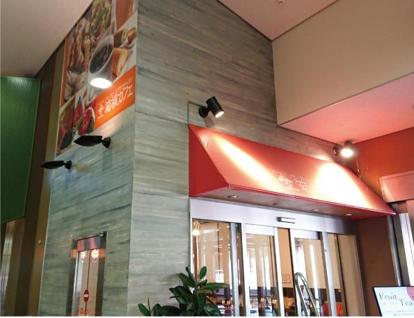 【箱根】箱根カフェのドーナツ2種【こ、これは…(涙)】_d0272182_16212921.jpg