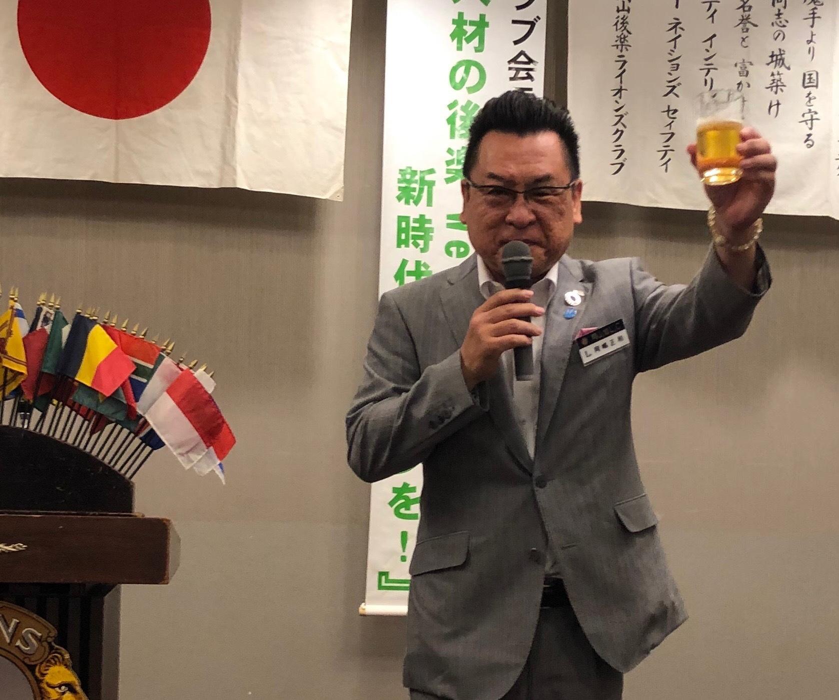 9月第1例会(岡山後楽ライオンズクラブとの合同例会)_b0188483_18072021.jpg