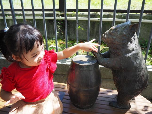 五月山動物園_f0370091_22582036.jpg