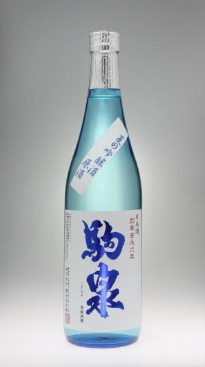駒泉 夏の吟醸酒 原酒[盛田庄兵衛酒造店]_f0138598_18562921.jpg