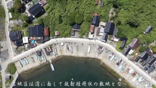 海界の村を歩く 日本海 舳倉島_d0147406_13375357.jpg