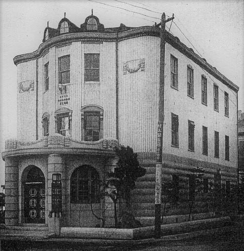 建築家・関根要太郎、生誕130年・没後60年(その1)_f0142606_22553254.jpg