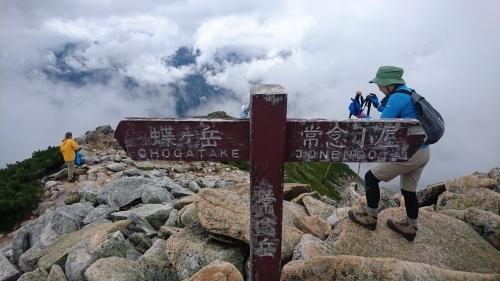 2019.9.4 常念岳登山!_a0236914_10245654.jpg