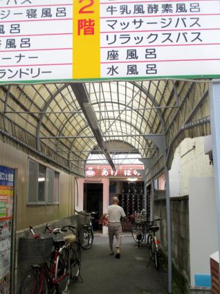 風呂好きに人気の老舗銭湯は、天然温泉の上に湯舟の数が半端ない下町のお風呂屋さんでした。_e0120614_16273568.jpg