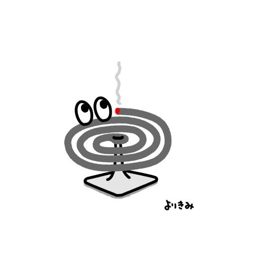 「使命に燃える」_b0044915_16302199.jpg