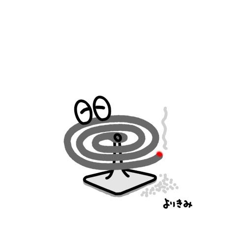 「使命に燃える」_b0044915_16304758.jpg