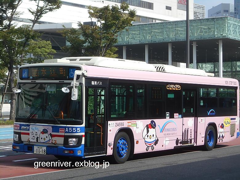 臨港バス 2A555_e0004218_19343428.jpg