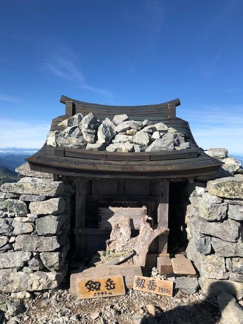 山登り_a0112220_09402208.jpg