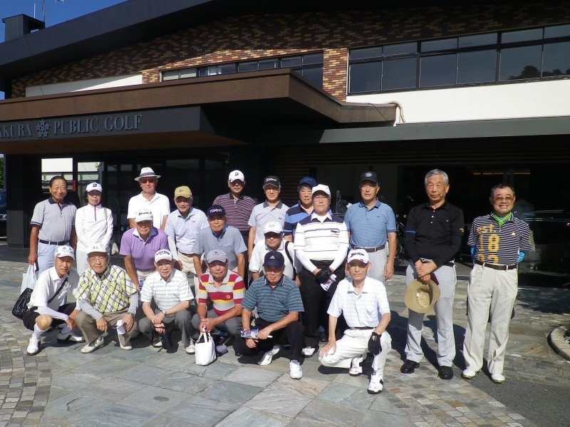 第45回健生グリーンゴルフ会_c0231838_20340003.jpg